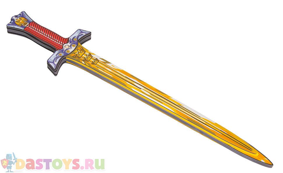 меч игрушечный купить