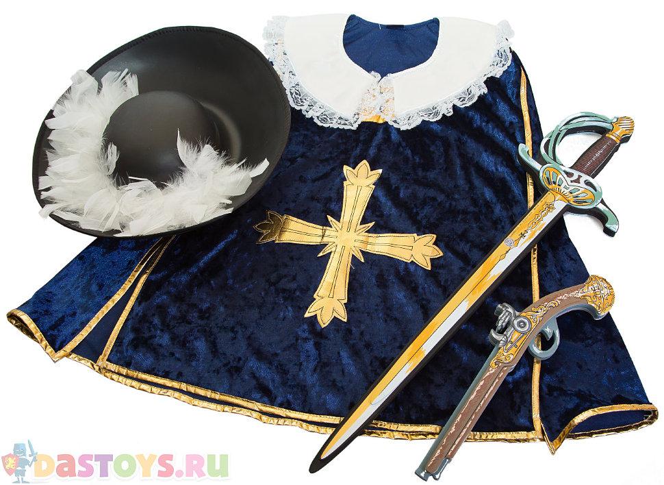 детские маскарадные костюмы мушкетера купить