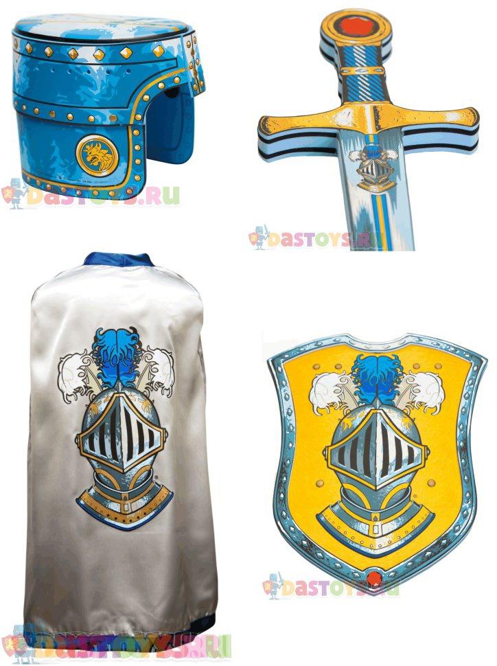 купить костюм средневекового рыцаря для мальчика