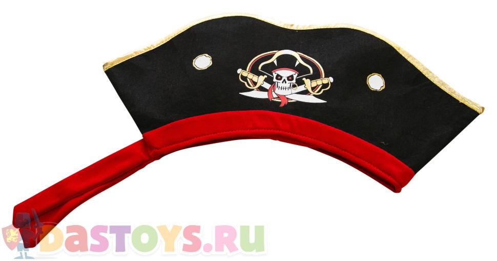 где купить пиратскую шляпу