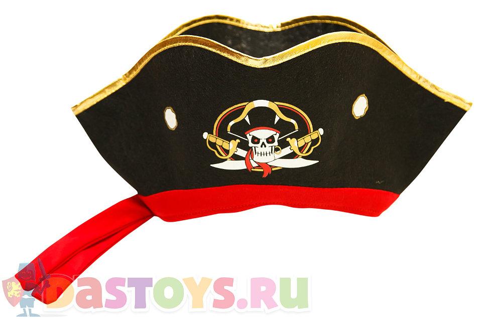 костюм пирата для мальчика купить